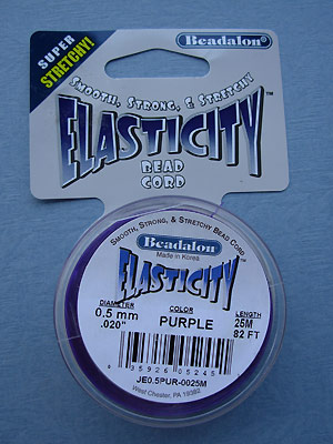 .5mm Purple Elasticity 25M per roll