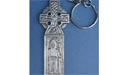 Warrior Cross Keychain - Lead Free Pewter